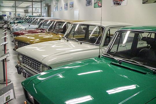 Halingan automuseo